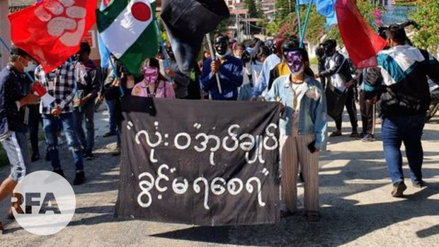 တောင်ကြီးမြို့လူငယ်များရဲ့ အာဏာရှင်ဆန့်ကျင်ရေး သွေးမအေးတဲ့သပိတ်
