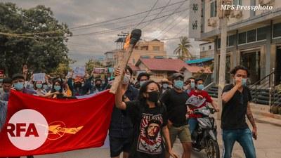 မုံရွာမြို့မှာ စစ်အာဏာရှင်ဆန့်ကျင်ရေး ၂၀၂၁ ဇွန် ၁၄ ရက်နေ့က ဆန္ဒပြခဲ့ကြစဉ်