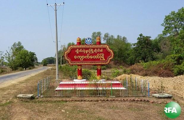 kyauktaw-township-620.jpg