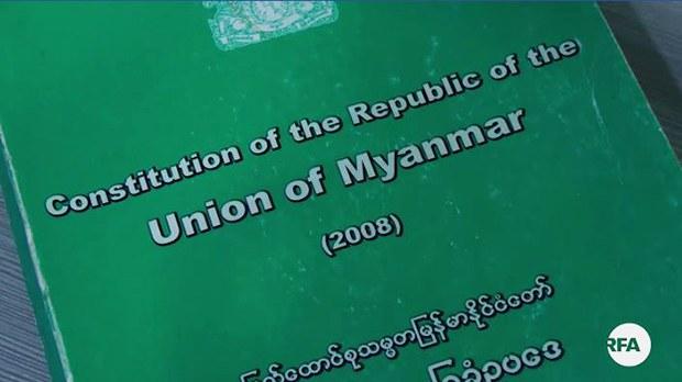 2008-constitution-622.jpg