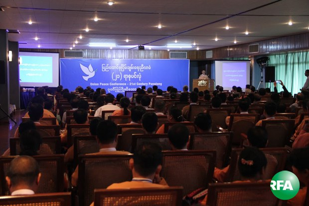 21panglong-welcome-ygn-620.jpg