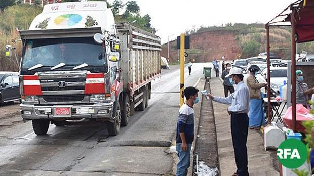 မြန်မာယာဉ်မောင်း ၂၃ ဦးကို တရုတ် ကိုဗစ်ကာကွယ်ဆေးထိုးပေး