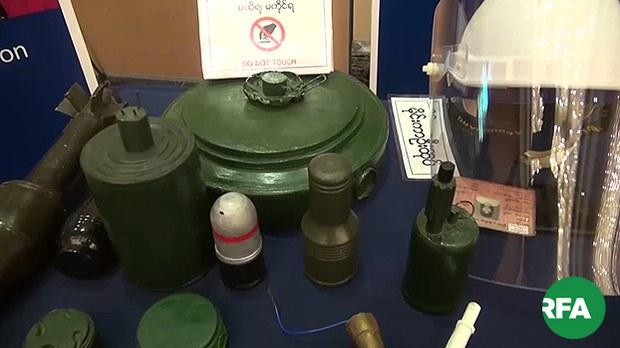 landmine-622.jpg