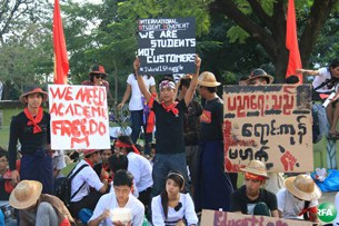 students-protest-education-bill-sule-305.jpg