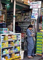 drug_store_150px.jpg