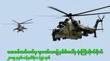 army-fighter-622.jpg