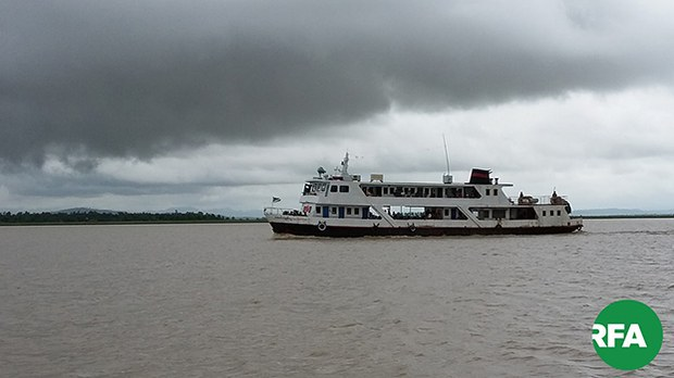 aungtakhun-ship-622