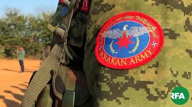 aa-uniform-622.jpg