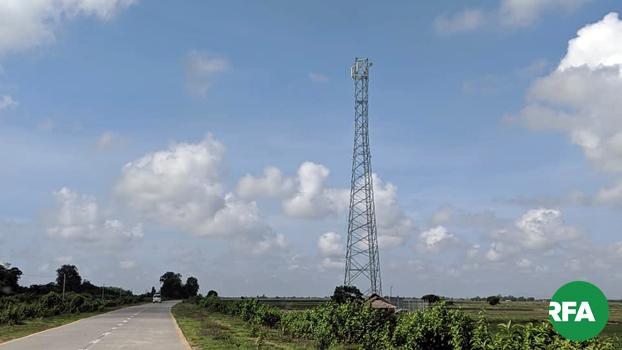 အင်တာနက်လိုင်း ယာယီဖြတ်တောက်ခံတဲ့ မြောက်ဦးမြို့နယ်က ဆက်သွယ်ရေးတာဝါတိုင်တစ်ခုကို ၂၀၁၉၊ ဇွန် ၂၄ ရက်နေ့က တွေ့ရစဉ်