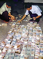 bank_notes_count_150px.jpg