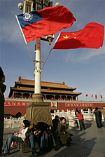chinese_SPDC_flags_150px.jpg