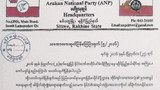 anp-statement-620.jpg