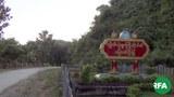 mrauku-city-622.jpg