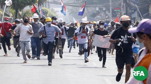 ဆန္ဒပြပွဲ သတင်းယူနေတဲ့ သတင်းထောက်ငါးဦး ဖမ်းဆီးခံထားရ
