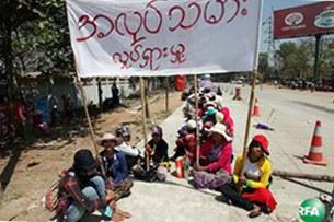 worker-protest-shwepyithar-305.jpg