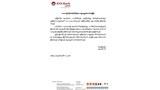 aya-bank-statement-622.JPG