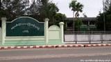 ayeyarwaddy-govt-office-622.jpg