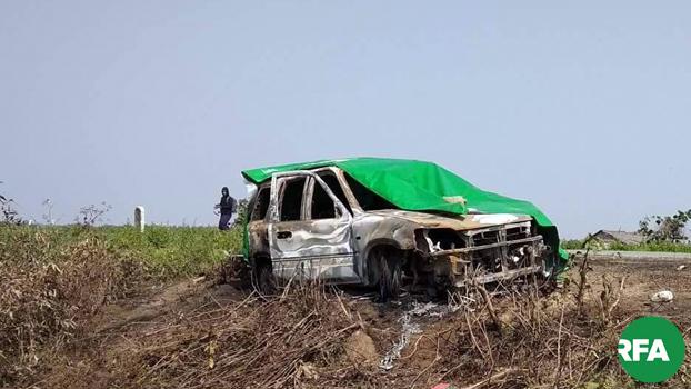 မီးရှို့ခံခဲ့ရတဲ့ ဦးဘိုဘိုမင်းသိုက် စီးနင်းလာတဲ့ ကားကို ၂၀၁၈ ဇန်နဝါရီ ၃၁ ရက်နေ့တွင် တွေ့ရစဉ်