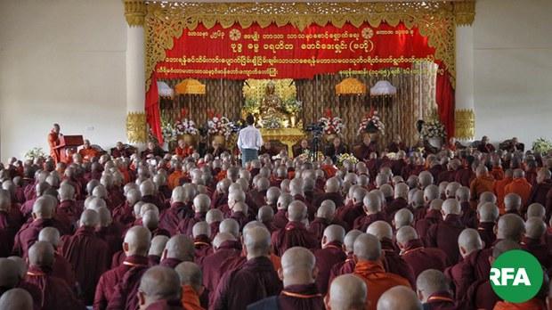 buddha-dama-parahita-conference-jun17-622.jpg