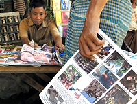 newspaper_vendor_200px.jpg