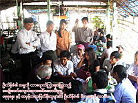 U_Thein_Zan_case_200px.jpg