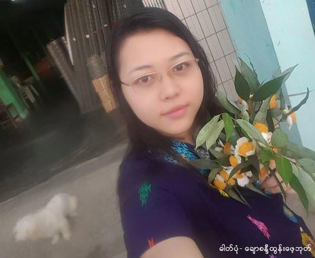 chawsanditun-620.jpg