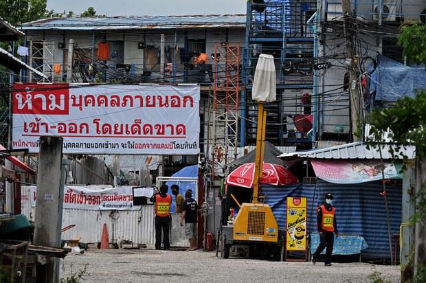 ကိုဗစ်ကြောင့် ထိုင်းမှာ ဆောက်လုပ်ရေးအားလုံး တစ်လပိတ်