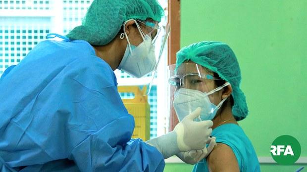 ပြည်သူတွေကို ဖေဖော်ဝါရီ ၅ ရက်နေ့ ကိုဗစ်ကာကွယ်ဆေး စတင်ထိုးပေးမည်
