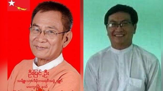 စစ်အာဏာသိမ်းပြီး ဖမ်းဆီးခံထားရတဲ့ မကွေး NLD အမတ်နဲ့ ဝန်ကြီးဟောင်းကို ထောင်ဒဏ်ချမှတ်