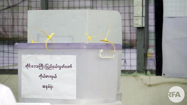 voting-tickets-box-622.jpg