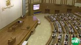parliament-pyitaungsu-620.jpg