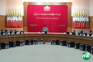 election-commission-305