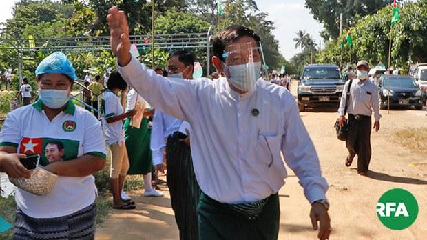 ရွေးကောက်ပွဲဆိုင်ရာအမှုပေါင်း ကိုးရာနီးပါး USDP တိုင်ကြားထား