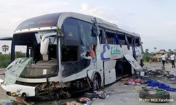 elite-car-accident-620.jpg