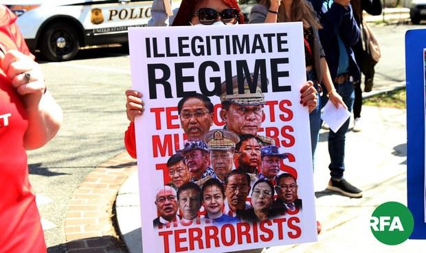 မြန်မာစစ်ခေါင်းဆောင်တွေကို EU နဲ့ အမေရိကန် ပိတ်ဆို့အရေးယူ