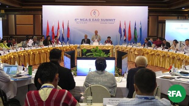 nca-s-eao-summit-may15-622.jpg
