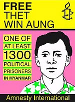 thet_win_aung_poster_150px.jpg
