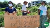 govt-support-protest-622.JPG