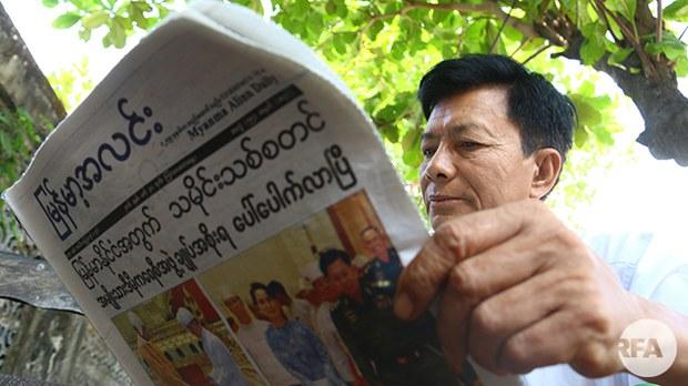 newspaper-622