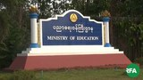 education-ministry-622.jpg