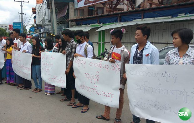 gwansanaung-mdy-protest-620.jpg