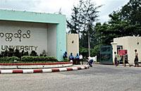 university_200px.jpg