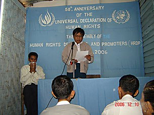 human_rights_day_305px.jpg