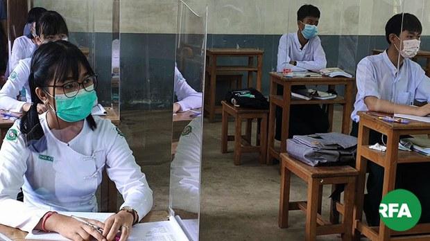 ကျောင်းသင်ရိုးတွေထဲ လူ့အခွင့်အရေး အသိပညာပေးထည့်ဖို့ တိုက်တွန်း