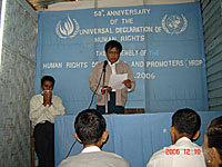 human_rights_day_200px.jpg