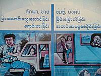 trafficking-Thai_border_200.jpg