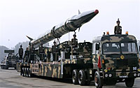 indian_missile_200px.jpg