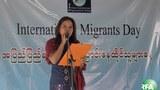 international-migrants-day-620.jpg