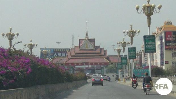 တရုတ်နယ်စပ်မှာ အလုပ်လက်မဲ့ မြန်မာအလုပ်သမားတွေ အခက်တွေ့နေ