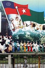 NC_billboard_150px.jpg